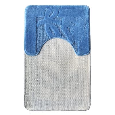 Синий (1)